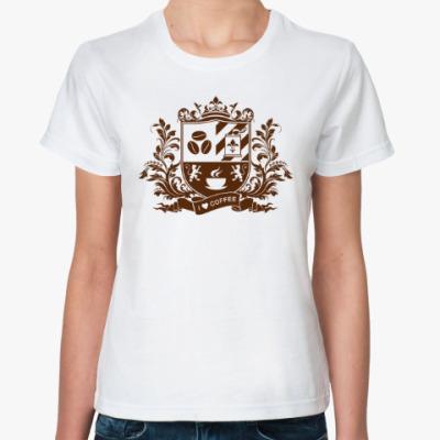 Классическая футболка I love coffee - любителям кофе