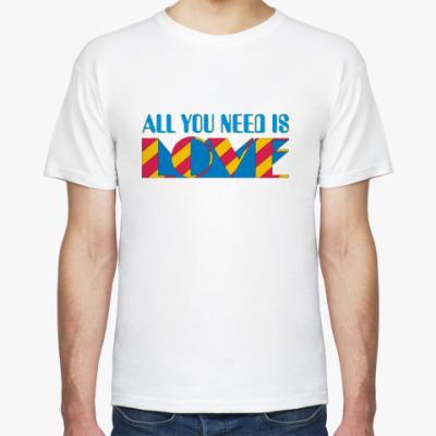 Футболка All You Need Is Love (мужск)