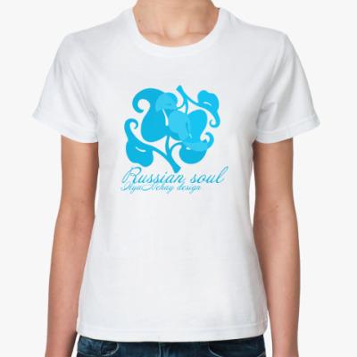Классическая футболка Russian soul
