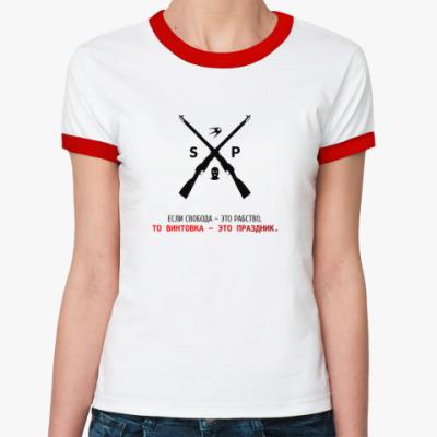 Женская футболка Ringer-T Ringer-T Женская (бел/красн)