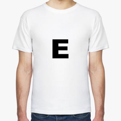 Футболка Буква E