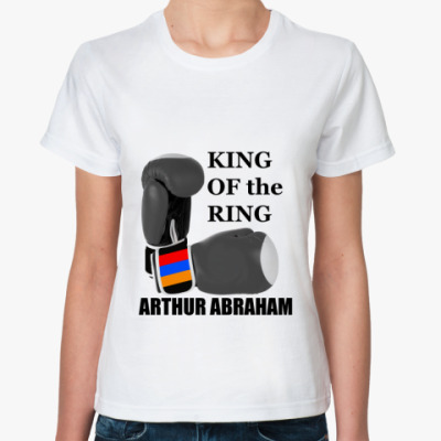 Классическая футболка Артур Абрахам