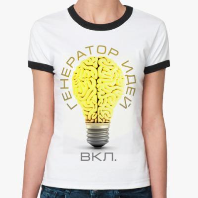 Женская футболка Ringer-T Генератор идей (вкл.)