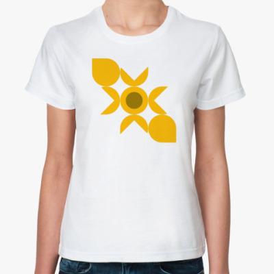 Классическая футболка  'Солнечный луч'