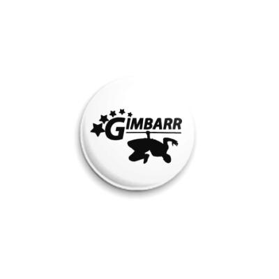 Значок 25мм GIMBARR