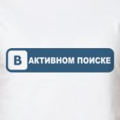 Оракул нашла и передарила)))) в активном поиске)
