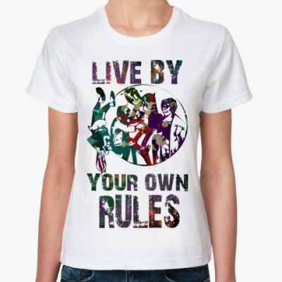 Классическая футболка Your own rules