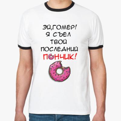 Футболка Ringer-T Пончик
