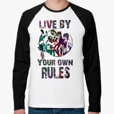 Футболка реглан с длинным рукавом live by your own rules(l)