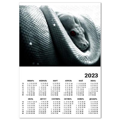 Календарь 2013 - Год черной змеи