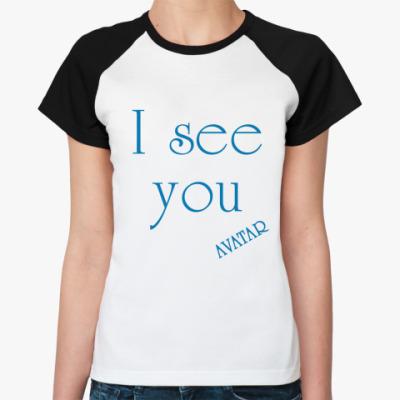 Женская футболка реглан    I see you
