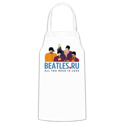 Фартук  Beatles.ru