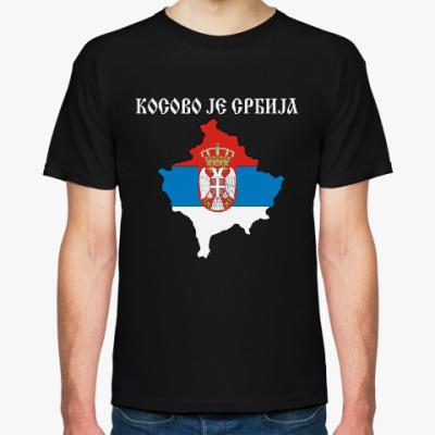 Футболка Косово