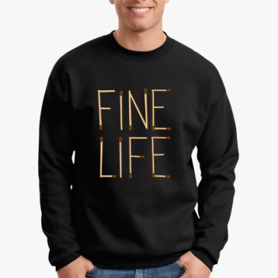 Свитшот Fine Life