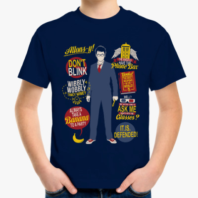 Детская футболка David Tennant