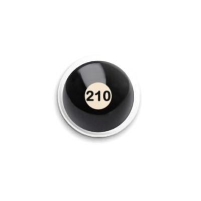 Значок 25мм  210-ball  25 мм