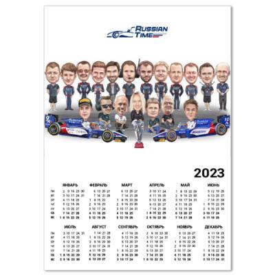 Календарь  Календарь на 2017 год, A3