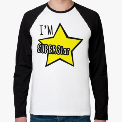 Футболка реглан с длинным рукавом I'm Superstar