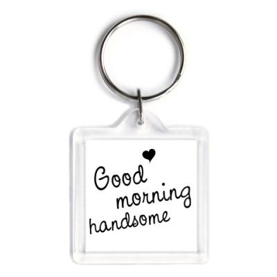 Брелок 'Handsome'