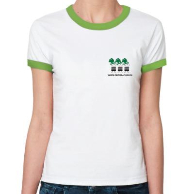 Женская футболка Ringer-T Футболка женская Ringer-T Skoda-Club