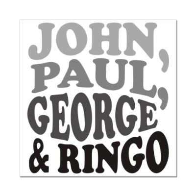 Наклейка (стикер) John.Paul.George&Ringо