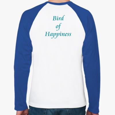 'Птица счастья'