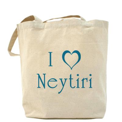 Сумка I love Neytiri