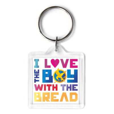 Я люблю мальчика с хлебом