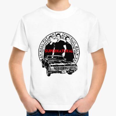 Детская футболка Supernatural -Сэм, Дин и Кас