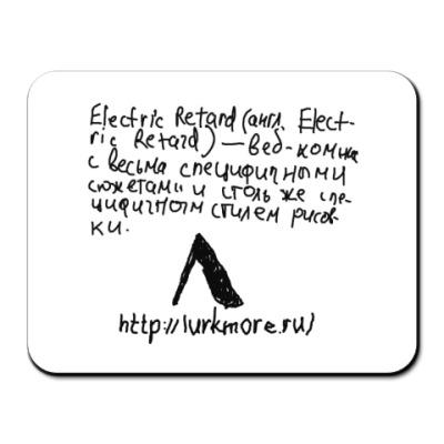 Коврик для мыши Electric Retard