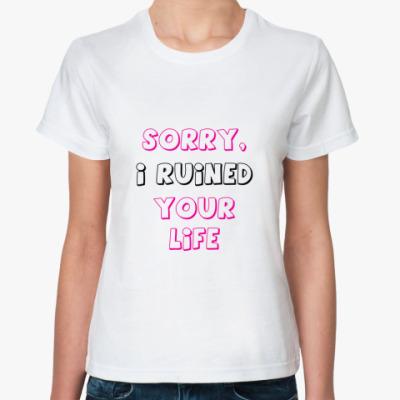Классическая футболка I ruined ur life