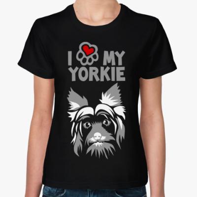 Женская футболка Я люблю моего йорктерьера