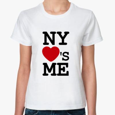 Классическая футболка   NY Loves Me
